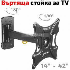 LCD WALL STAND BRACKET STTV TTS-L311N-200