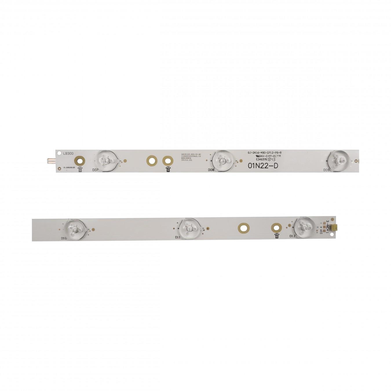 Диодна лента 1бр. LED301 GJ-2K16-490-D712-P5-L 01N21-A