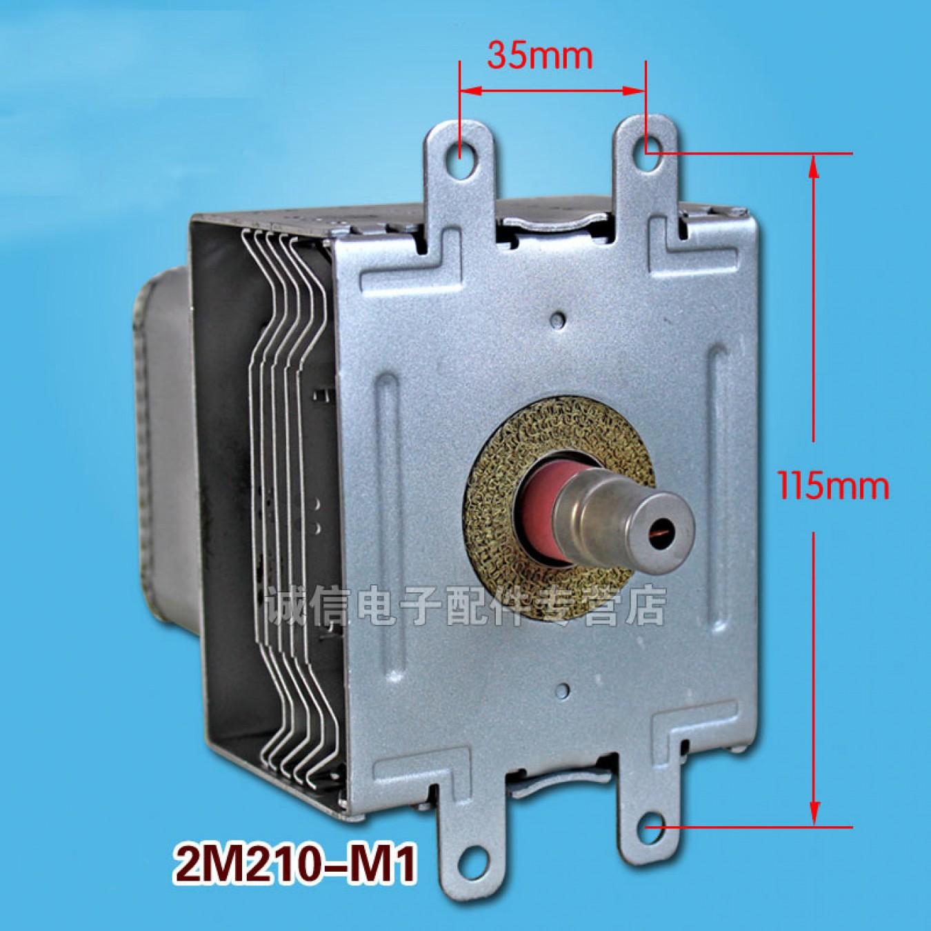 Магнетрон 2M210-M1
