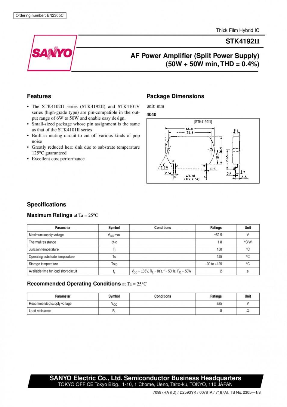 Интегр.схема  STK4192II