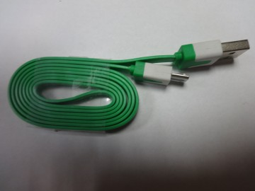 CABLE USB - MICRO USB GREEN